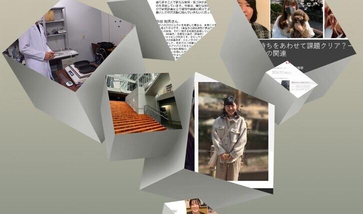 研究プロジェクト発表会報告